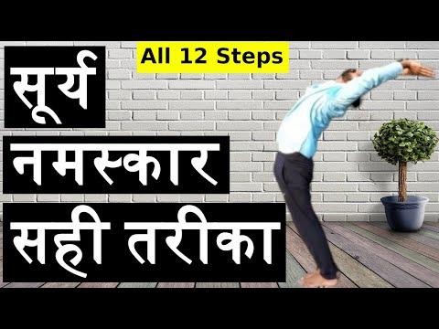 मोटापा कम कैसे करे Patle hone ki exercise