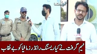 Grift with Murtaza Rizvi | 23 July 2021 | Express News | IJ1I