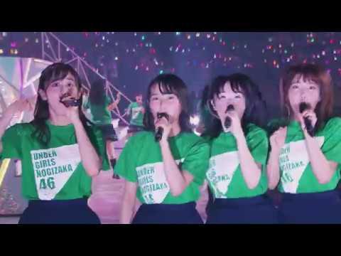 Nogizaka46 - Under
