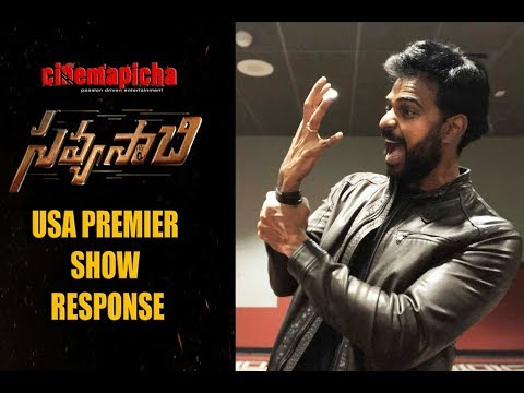 savyasachi naga chaitanya new movie 2018 review