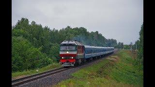 Тепловоз ТЭП70-0465 с поездом № 83 Санкт-Петербург - Гомель.