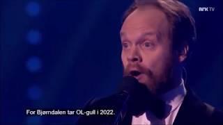 Jon Niklas Rønning - Idrettsåret 2017
