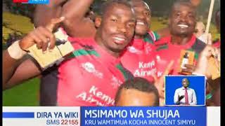 Benjamin Ayimba ailaumu kwa KRU kwa kwa kumtimua kocha Simiyu