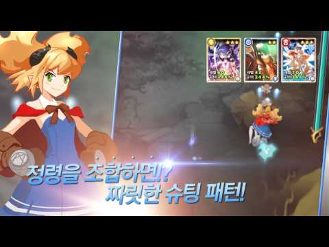 Video of 정령의 날개 for Kakao