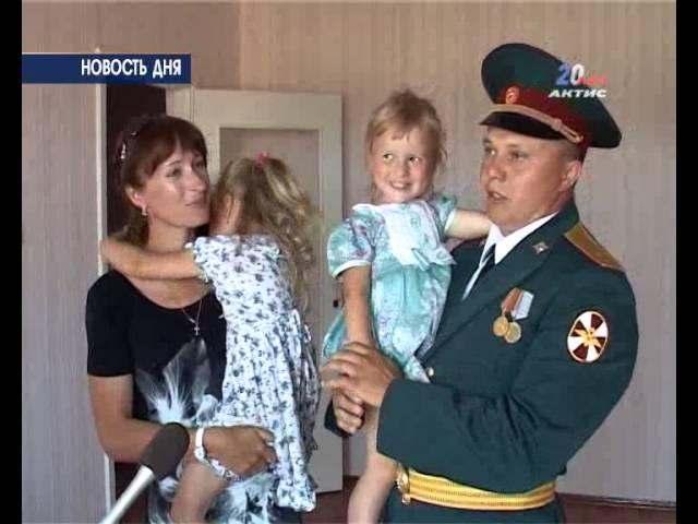 Семьи военнослужащих получили квартиры