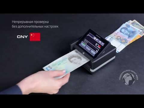 Автоматический детектор валют DORS 230 (без АКБ)