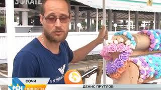 Сочинцы отметили День российского флага. Новости Эфкате Сочи