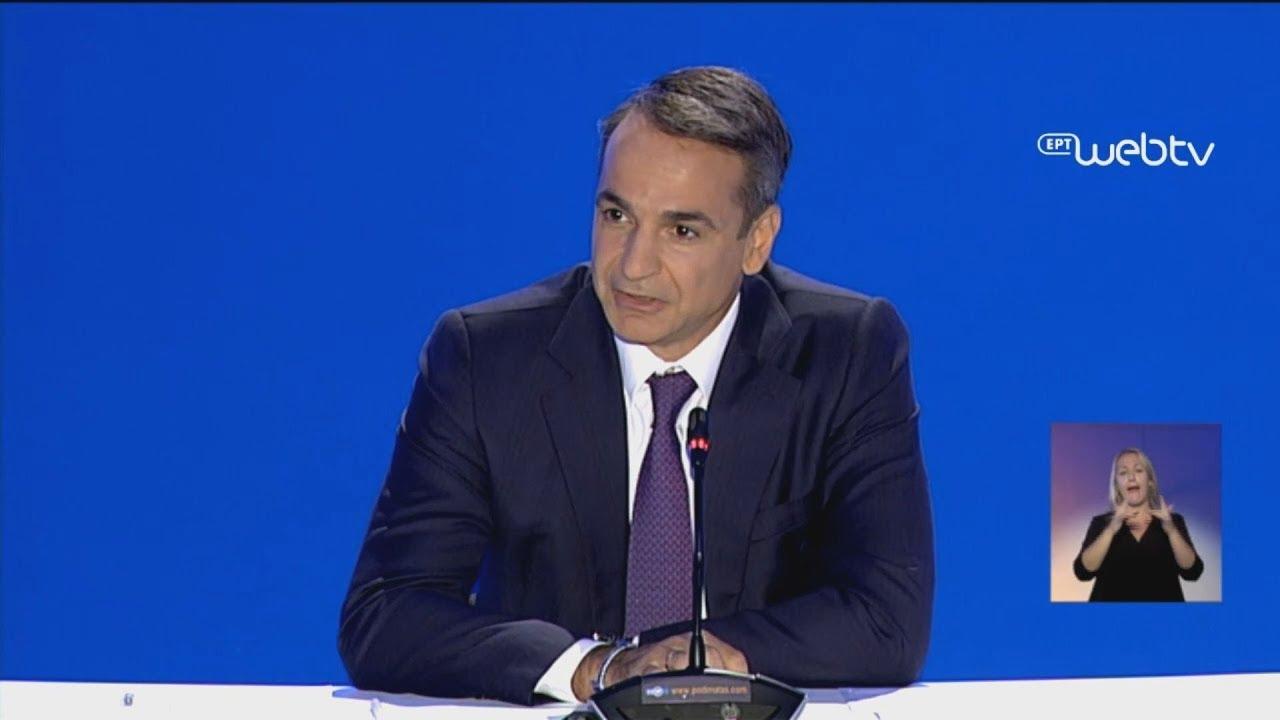 Κυρ. Μητσοτάκης: Η Ελλάδα θα είναι η ευχάριστη έκπληξη της ευρωζώνης