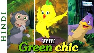 The Green Chic  Papa Tum Kahan Ho Hindi  Cartoon Movie For Children  HD