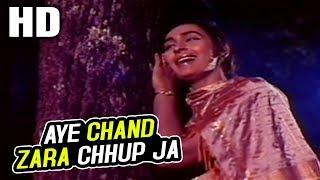 Aye Chand Zara Chhup Ja   Mohammed Rafi, Asha Bhosle