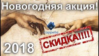 Фреска за 300 руб. за подписку и репост! + 30% скидка за бесшовную фреску! НОВОГОДНИЕ АКЦИИ!