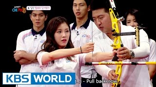 Cook Kiz Archery Team Gathered For The Full-scale Training [Cool Kiz On The Block / 2016.09.20]