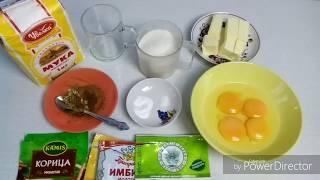 Готовим пряничное тесто. Рецепт пряничного теста. Часть 1