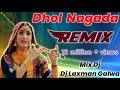 ढोल नगाड़ा बजा करे || Dhol Nagada Baja Kare Maro Kanudo Rahde Ramya Kare || Rajasthani Hit Song 2019 video download