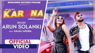 Karona Song Lyrics in English – Arun Solanki