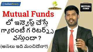 Mutual Funds Investment - Safe or Not ? | Money Doctor Show Telugu | EP 219
