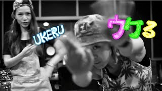 "@djtomoko n Ucca-Laugh – ""ウケる"" / lol (Lyric Video)"