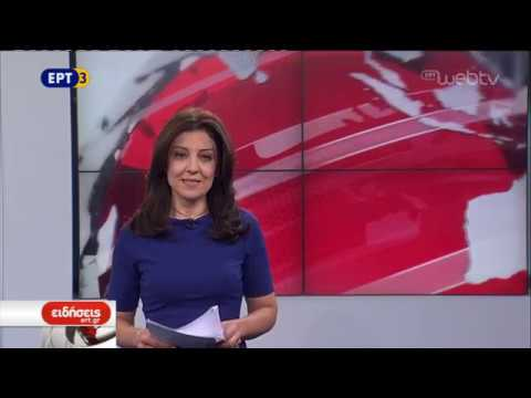 Τίτλοι Ειδήσεων ΕΡΤ3 19.00   12/12/2018   ΕΡΤ
