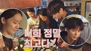 '좌윤아x우보검'에 든든한 효리 (너희 정말 최고다♡) 효리네 민박2 8회