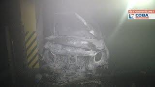 Пожар в паркинге на Вильгельма де Геннина
