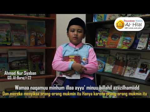 Hafalan Al-Qur'an Santri Al-Hilal (Santri Ahmad Nur Syaban)
