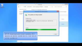 How to setup Korean locale for Windows 8 by KIWIDISK
