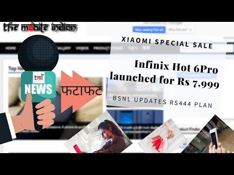 Tech News Fatafat: Infinix, BSNL, Instagram, Xiaomi