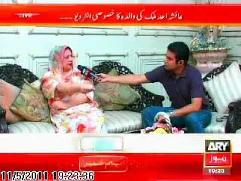 Ayesha Ahad Malik with Iqrar ul Hassan (ARY NEWS SPECIAL) part 2