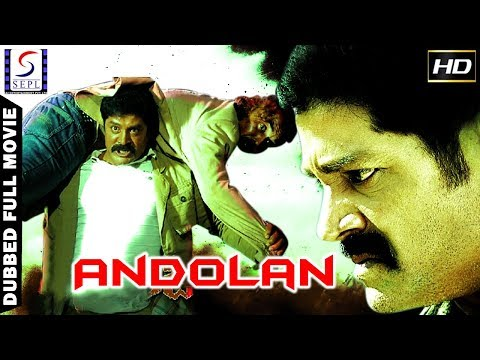 Andolan Ek Violence Story - South Indian Super Dubbed Action Film - Latest HD Movie 2019