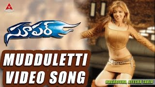 Mudduletti Video Song || Super Movie || Nagarjuna, Ayesha Takia, Anushka
