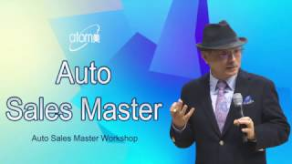 Atomy auto sales master (2017)