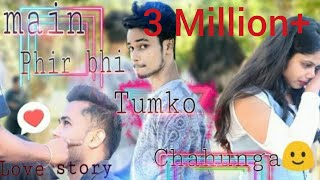 Phir Bhi Tumko Chaahunga | Half Girlfriend | Love Story | Full video | BiKi bhowmick