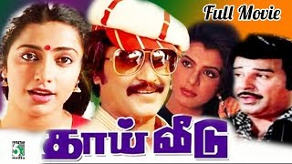rajinikanth movies tamil full hd - TH-Clip