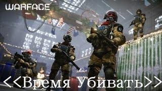 кв битва клан Время Убивать против клана Уральский тигр