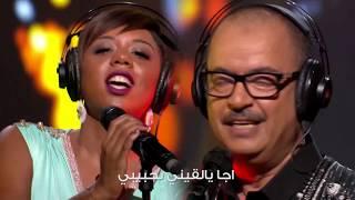 Khaoula Moujahid & Fayçal - Moul Koutchi (Coke Studio Maroc) | خولة مجاهد و فيصل - مول الكوتشي تحميل MP3