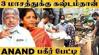காச சேத்து வைங்கனு அன்னைக்கே சொன்னேன் கேட்டீங்களா? Lockdown பரிதாபங்களை சுட்டி காட்டும் Anand