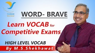 Vocab for Competitive Exams | BRAVE | Yuwam | High Level Vocab | English | Man Singh Shekhawat