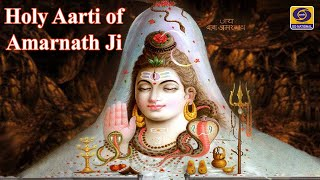 Holy Aarti of Amarnath Ji Yatra 2020 - LIVE  IMAGES, GIF, ANIMATED GIF, WALLPAPER, STICKER FOR WHATSAPP & FACEBOOK