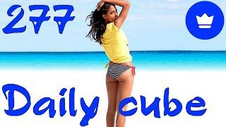 Daily cube #277   Ежедневный коуб #277