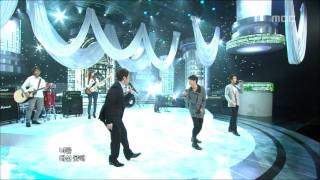 SG Wannabe - Sunflower, 에스지워너비 - 해바라기, Music Core 20101023