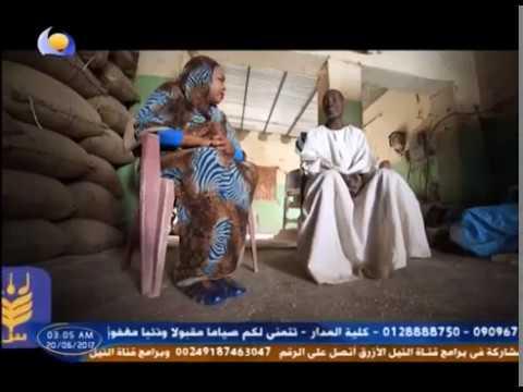 شاهد.. برنامج عرق جبين تقديم عفاف حسن أمين حلقة عن الطاحونة