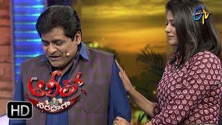 Alitho Saradaga   21st November 2016   Priyamani   Full Episode   ETV Telugu