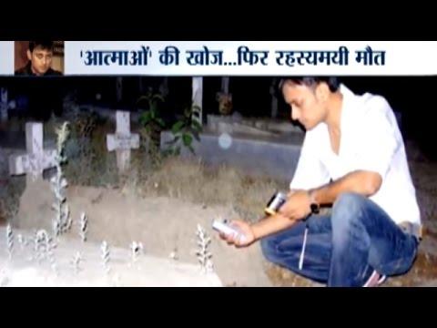 Paranormal Investigator Gaurav Tiwari Found Dead, Father Hints at ...