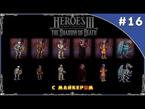 Герои меча и магии 3 скачать торрент iso на