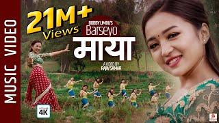 """Barseyo Maya """"बर्सियो माया""""- Ft. Alisha Rai    New Nepali Song 2019    Bobby Limbu"""