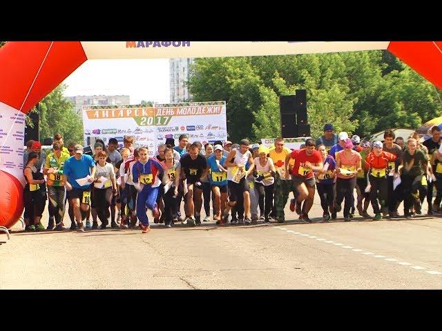 Новый центр, мульти-гонка и фестиваль красок