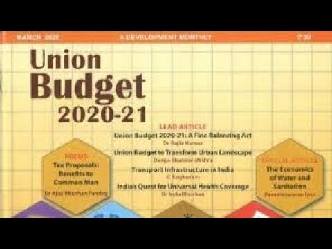Yojana Mar 2020  For UPSC/SSC/SBI/RBI/IBPS/RAILWAYS/PCS/OAS/CDS/CAPF/LIC/NDA.