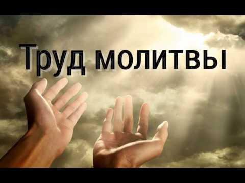 Привлечение денег и удачи на растущую луну молитва
