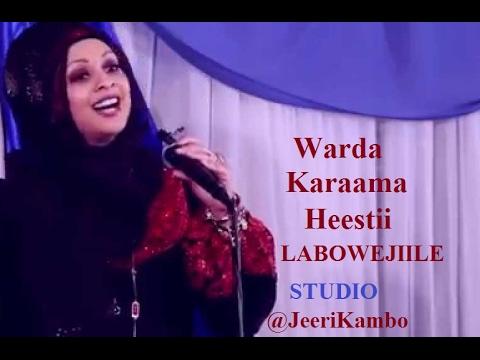 WARDA KARAMA 2018 QEYS IYO LEYLA OFFICIAL VIDEO (DIRECTED BY STUDIO LIIBAAN)