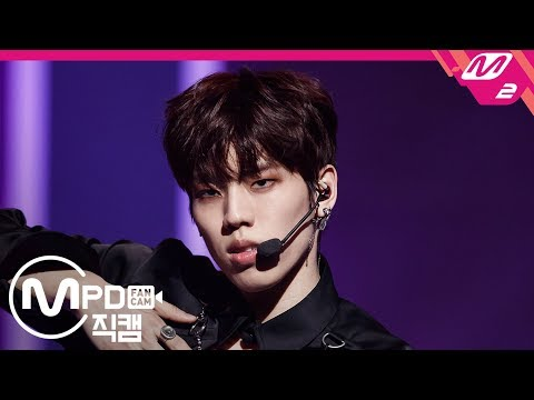 [MPD직캠] 동우 직캠 'News' (DONG WOO FanCam) | @MCOUNTDOWN_2019.3.7